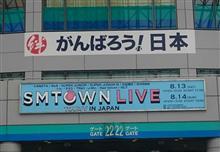 SMTOWN LIVE TOUR V IN JAPAN