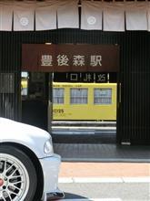 大分~熊本に復興支援に行って来た。後編(^^♪