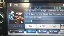 John Coltrane / I want to talk about you