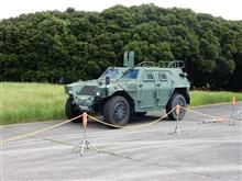 軽装甲機動車(航空自衛隊仕様)