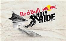 Red Bull Holy Ride 2016