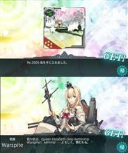 【艦これ】E-4攻略(乙だけどw)
