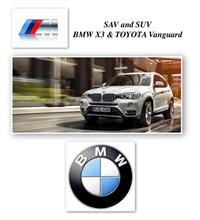 SAV & SUV... BMW i8 が書斎に... 本、読書...