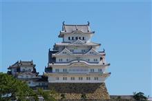 姫路城のオススメ。