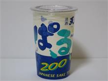 カップ酒1382個目 ぱるるカップ200 板倉酒造【島根県】