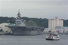 YOKOSUKA 軍港めぐり
