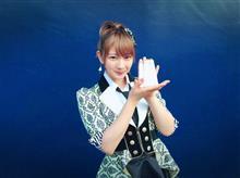 NMB48・岸野里香さんが卒業を発表…