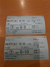 2週連続映画(^.^)