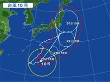 台風その後=3