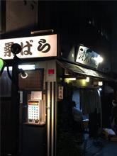 シオソバ隠れた人気店もう有名になりすぎです(=^・^=)