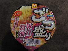 ごつ盛り 豚骨醤油ラーメン(大盛)