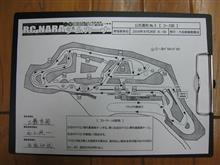 2016年近畿ジムカーナ選手権 第7戦