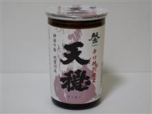 カップ酒1384個目 天穏馨カップ 板倉酒造【島根県】