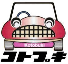 東大阪の車検は寿自動車へっ♪