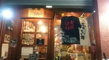 鳥取のオススメカフェ【マニア向き】