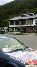9月開催の木崎湖お泊まり会にみん友さんが緊急参戦!(≧∇≦)…