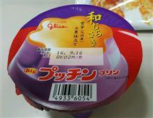プッチンプリン🍮わむらさき味 (゜ロ゜)