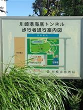 神奈川はヤマ場を越えたっぽい