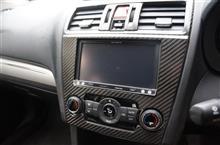 レヴォーグ用ドライカーボン製ナビパネルカバー2点セットとナビバイザーを販売開始しました!