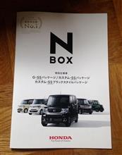 N BOX・・・