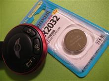 キーレス電池交換(備忘録)