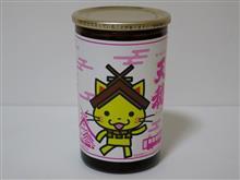 カップ酒1386個目 しまねっこカップ(白) 板倉酒造【島根県】