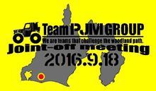 第41回Team PJM KANTO/KANSAI/HOKURIKU/TOKAI合同オフ会withラジコン&キャンプ同好会&サバゲー同好会in浜松♪について