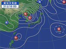 台風一過、みたび。大きな被害を受ける!