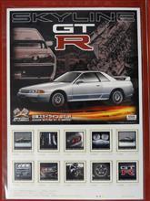 名車コレクション 32GT-R切手セット