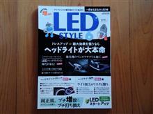160902-5 LED STYLE 6・・・
