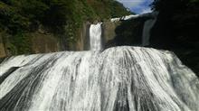 東北旅行⑥ 袋田の滝編