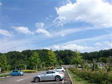 花フェスタ公園…Z33
