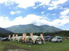 ハートビートBBQの3rd CAMP ASAGIRI開催中♫