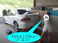 """俺は何でも屋じゃねぇ! (-""""-;)"""