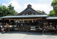 福岡県のパワースポットに行きたいな。