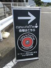 オートプラネット名古屋9月