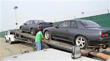 Show or Display rule used to import pair of Skylines into the US... legally