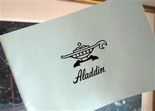 Aladdine vs Balmuda