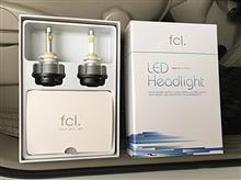 【fcl.(エフシーエル)LEDヘッドライト モニターレポート】圧倒的な明るさ❗️取り付けも簡単❗️