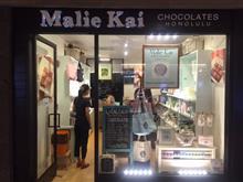 ハワイ3日目 Malie Kai