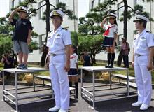 海上自衛隊第2術科学校