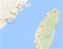 台湾一人旅 金門県編 1
