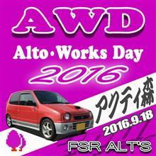 イベント:AWD2016
