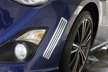 トヨタ自動車公認の新オカルトチューニング