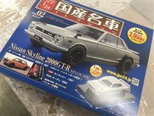 やっぱり買ってしまいました(^^;)