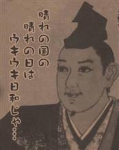 せとカラ 2016ファイナルツーリング in 岡山