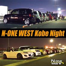 イベント:N-ONE WEST Kobe Night