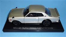 Skyline 2000GT-R KPGC10(1/24)捕獲