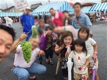 ぶどう祭りTRG