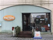 横浜、本牧 Pine Valley ハーレーダビットソン純正北米仕様のマフラー